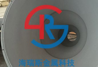 螺旋双锥混合机喷涂碳化钨正极材料锂电设备