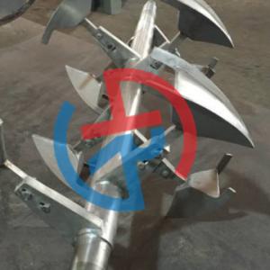 犁刀混合机喷涂碳化钨