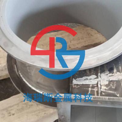 锂电材料法兰喷涂碳化钨