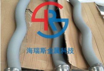 抽油杆喷涂碳化钨
