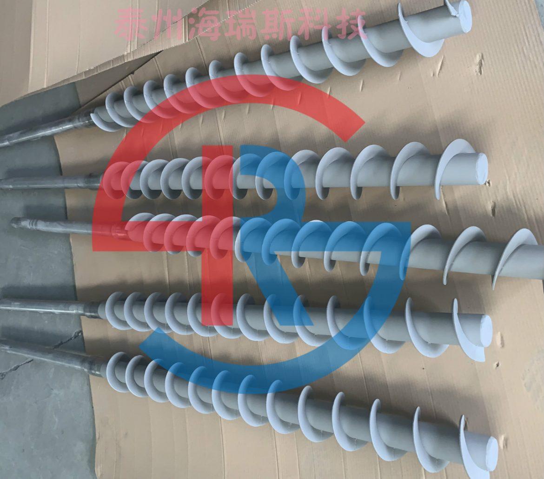 泰州搅拌机绞龙螺旋轴喷涂碳化钨